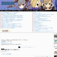 アイマスSSまとめサイト 456P