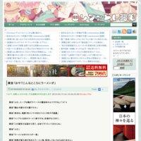 エレファント速報:SSまとめブログ