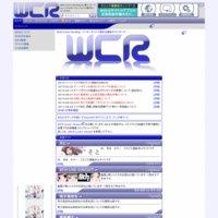 WCR - 新着サイト