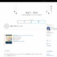 tkm's blog