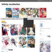 Infinity recollection