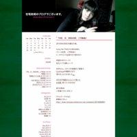 石毛佐和のブログでございます。