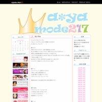 遠藤綾公式ブログ a*ya mode 217