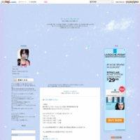 ☆ starry MooN ☆