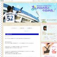 小野涼子オフィシャルブログ「あの日の雨と 今日の雨」