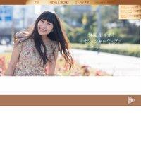 小見川千明オフィシャルウェブ Chiaki Omigawa Official Web