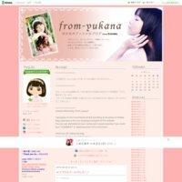 ゆかなオフィシャルブログ From-yukana Powered by Ameba
