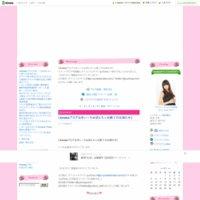 渡部優衣オフィシャルブログ「☆ゆぃ-ちゅぽんちっ☆」Powered by Ameba