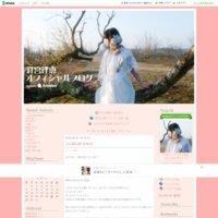 釘宮理恵オフィシャルブログ Powered by Ameba