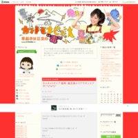 金田朋子オフィシャルブログ 「カネトモ地獄。早起きは三文の毒!!」 Powered by Ameba