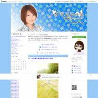 鹿野優以オフィシャルブログ「ロマンニッキ」powered byアメブロ