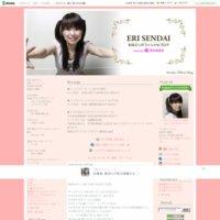 仙台エリオフィシャルブログ「ERI SENDAI」Powered by Ameba