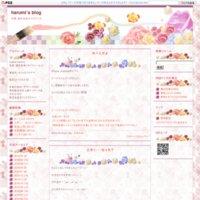 harumi's blog