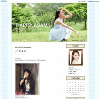 Asami Tano official blog Happy Asami