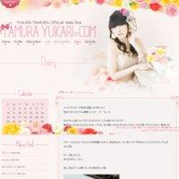 ||||| Diary - 田村ゆかり Official Web Site [ Tamura Yukari.com ] |||||
