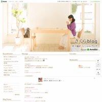 丹下桜オフィシャルブログ「さくらblog」Powered by Ameba
