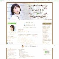 野田順子オフィシャルブログ「NODA風呂」Powered by Ameba