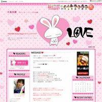 中島沙樹 Official Blog†さきっちょんずブログ†
