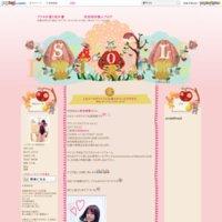 ブリキの星と虹の蒼      村田知沙個人ブログ