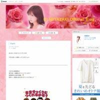 UI MIYAZAKI Official Blog