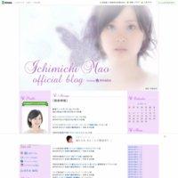 市道真央オフィシャルブログPowered by Ameba