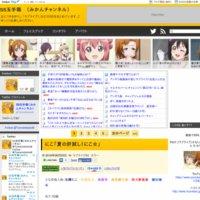 SS玉手箱 (みかんチャンネル)