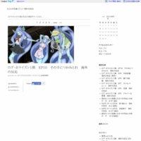 カエルの石像 (アニメ・海外の反応)